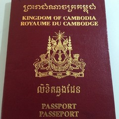 Cambodian Law on Nationality